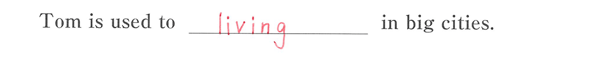動名詞7の例題(3)答え入り アイコンなし