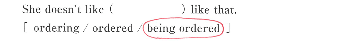 動名詞12の練習(2) 答え入り アイコンなし