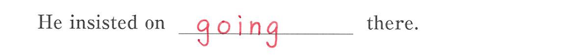 動名詞13の例題(1)答え入り アイコンなし