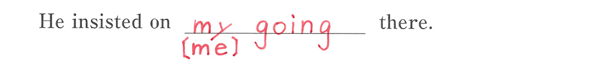 動名詞13の例題(2)答え入り アイコンなし