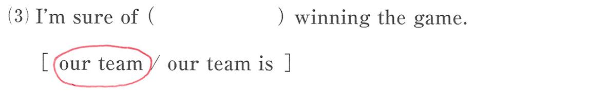 動名詞14の練習(3)答え入り アイコンなし