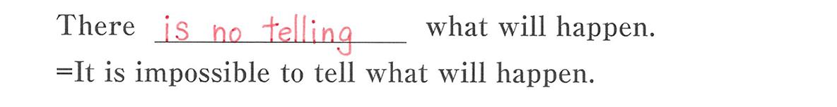 動名詞18の練習(1) アイコンなし
