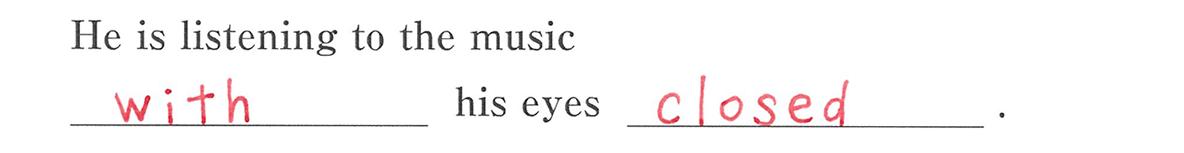 分詞21・22の例題(1) アイコンなし