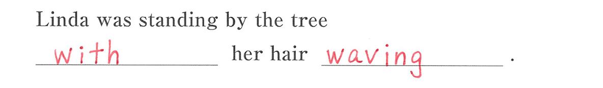 分詞21・22の例題(2) アイコンなし