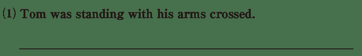 分詞22の練習(1) アイコンなし