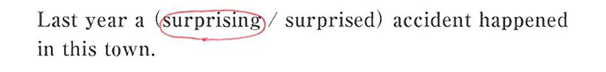 分詞23・24の例題(3) アイコンなし