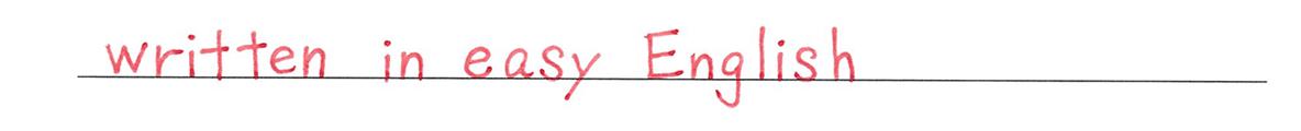 分詞2の練習(1)答え入り アイコンなし