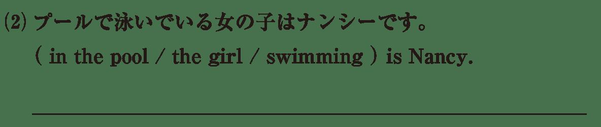 分詞2の練習(2) アイコンなし