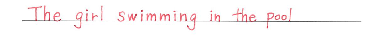 分詞2の練習(2)答え入り アイコンなし