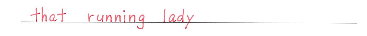 分詞2の練習(3)答え入り アイコンなし