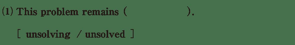 分詞6の練習(1) アイコンなし