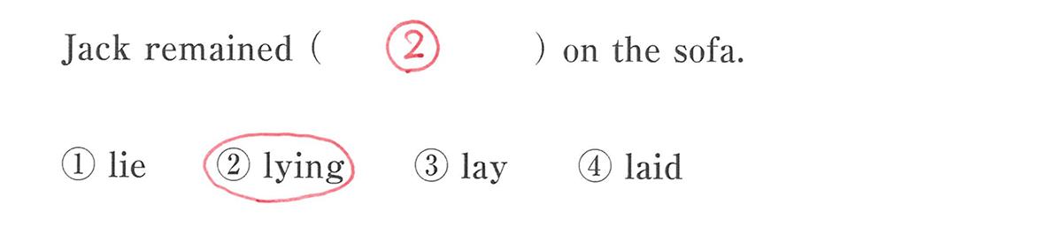 分詞6の入試レベルにチャレンジ アイコンなし