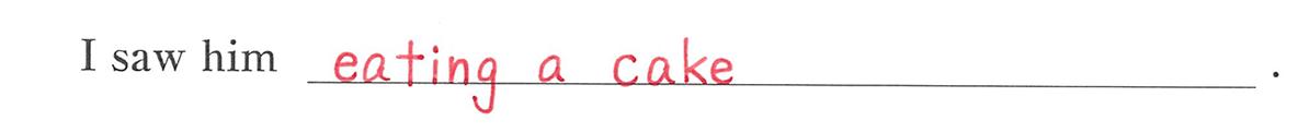 分詞7・8の例題(1)答え入り アイコンなし