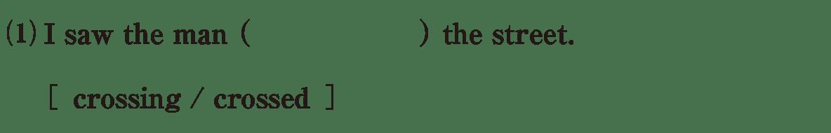 分詞8の練習(1) アイコンなし