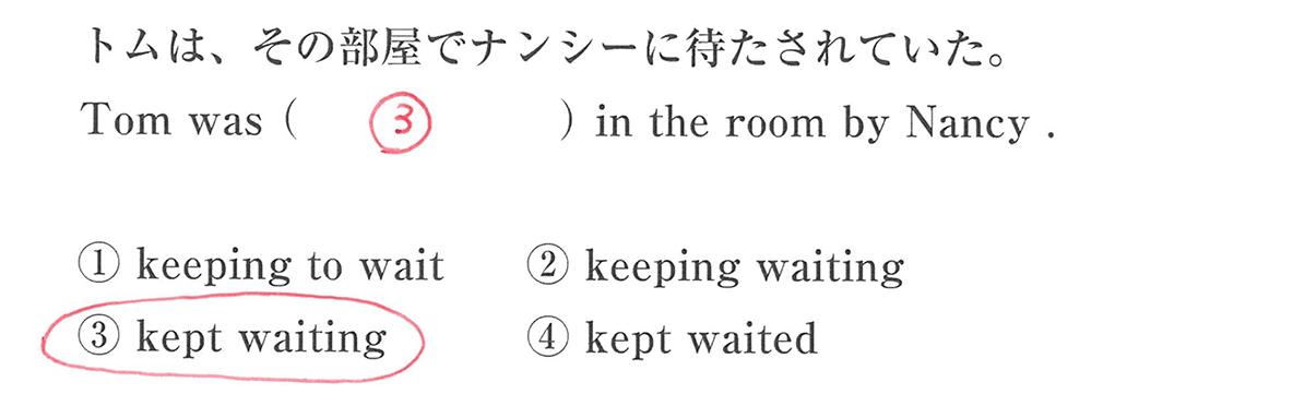 分詞8の入試レベルにチャレンジ 答え入り アイコンなし