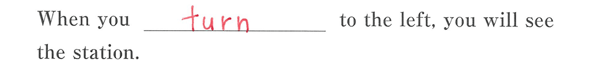 分詞9・10の例題(1) アイコンなし