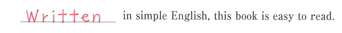 分詞11・12の例題(2) 答え入り アイコンなし