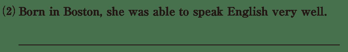 分詞12の練習(2) アイコンなし