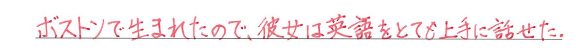 分詞12の練習(2) 答え入り アイコンなし