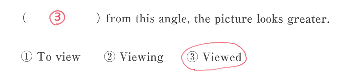 分詞12の入試レベルにチャレンジ 答え入り アイコンなし