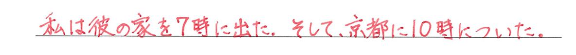 分詞14の練習(1) 答え入り アイコンなし