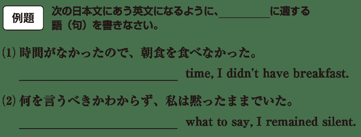 分詞15の例題(1)(2) アイコンあり