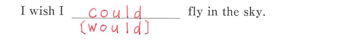 仮定法3・4の例題(1) 答え入りあり アイコンなし