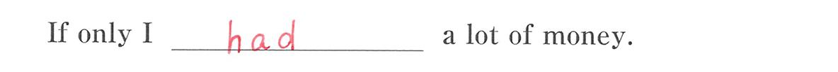 仮定法3・4の例題(3) 答え入り アイコンなし