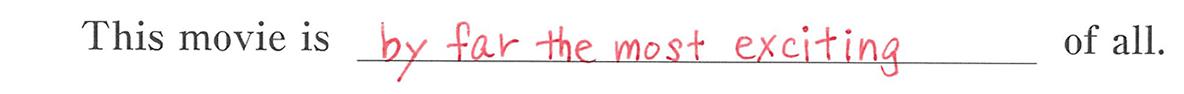 高校英語文法 比較19・20の例題(1) 答え入り アイコンなし