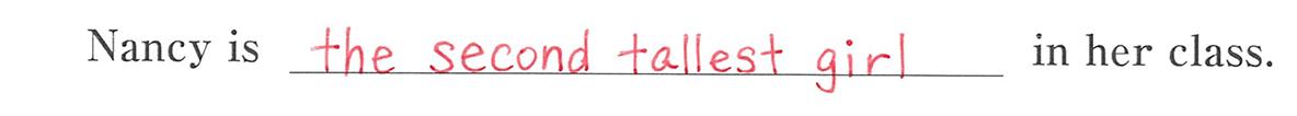 高校英語文法 比較21・22の例題(1) 答え入り アイコンなし