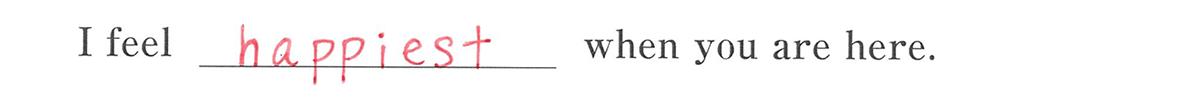 高校英語文法 比較23・24の例題(2) 答え入り
