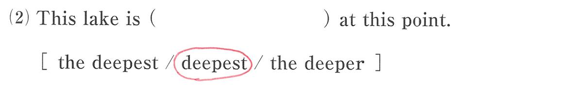 高校英語文法 比較23・24の練習(2) 答え入り アイコンなし