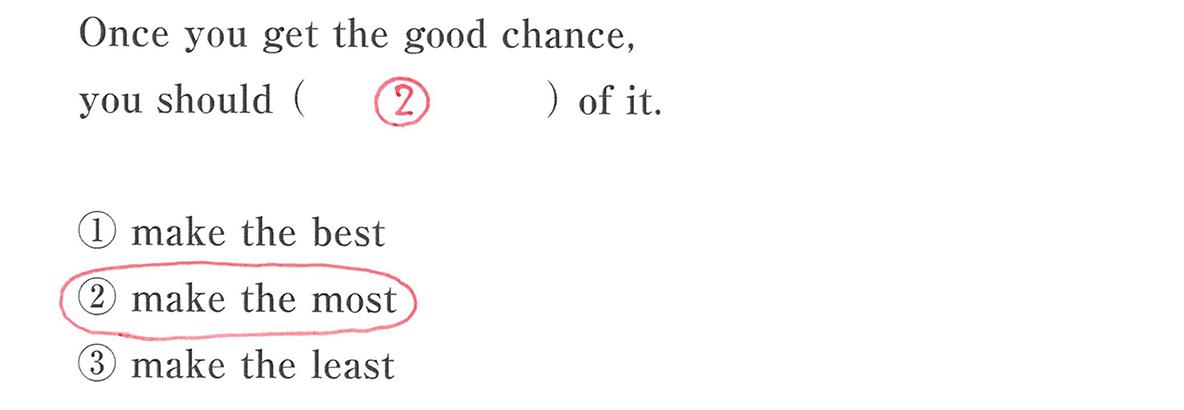 高校英文法 比較25・26の入試レベルにチャレンジ 答え入り アイコンなし