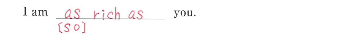 高校英語文法 比較27・28の例題(1) 答え入り アイコンなし