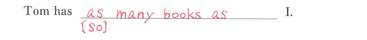 高校英語文法 比較27・28の例題(3) 答え入り アイコンなし