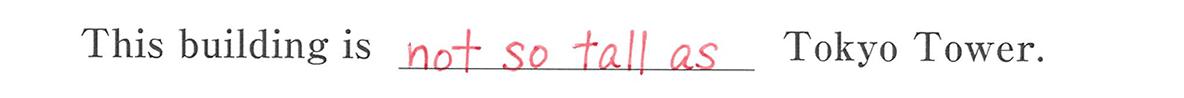 高校英語文法 比較29・30の例題(1) 答え入り アイコンなし