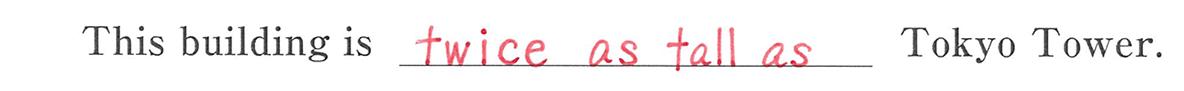 高校英語文法 比較31・32の例題(1) 答え入り アイコンなし