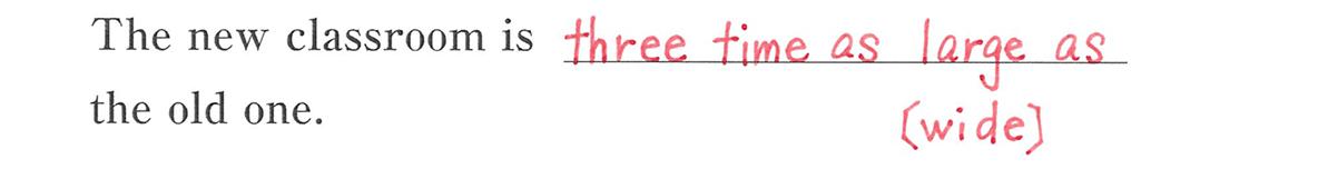 高校英語文法 比較31・32の例題(2) 答え入り アイコンなし