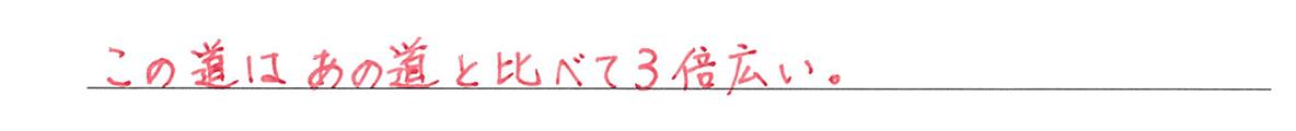 高校英語文法 比較31・32の練習(1) 答え入り アイコンなし