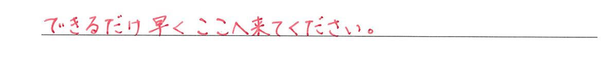 高校英語文法 比較35・36の練習(1) 答え入り アイコンなし