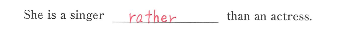 高校英語文法 比較37・38の例題(2) 答え入り アイコンなし