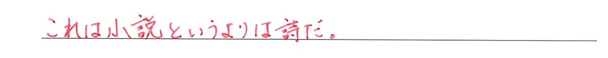 高校英語文法 比較37・38の練習(1) 答え入り アイコンなし