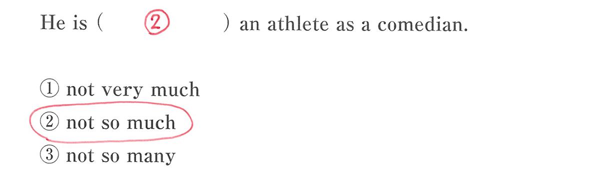 高校英語文法 比較37・38の入試レベルにチャレンジ 答え入り アイコンなし