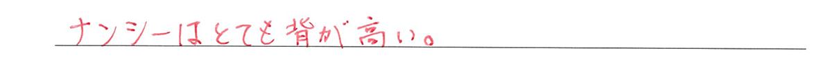 高校英語文法 比較1の例題(1) 答え入り アイコンなし