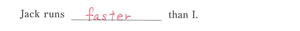 高校英語文法 比較3・4の例題(2) 答え入り アイコンなし