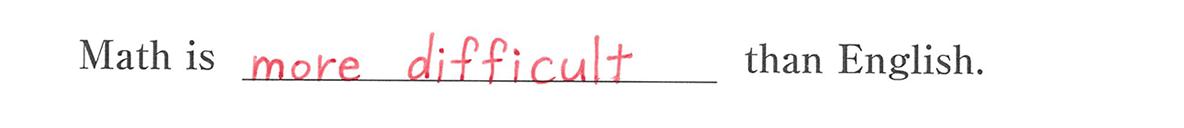 高校英語文法 比較3・4の例題(3) 答え入り アイコンなし