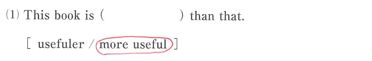 高校英語文法 比較3・4の練習(1)の答え