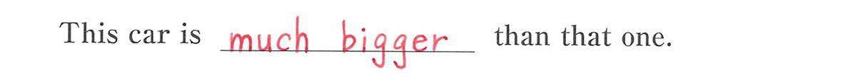 高校英語文法 比較5・6の例題(1) 答え入り アイコンなし