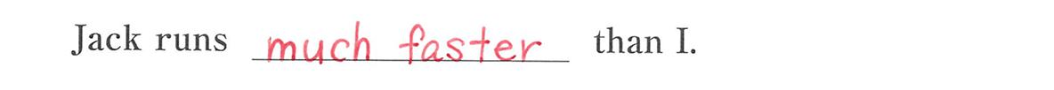 高校英語文法 比較5・6の例題(2) 答え入り