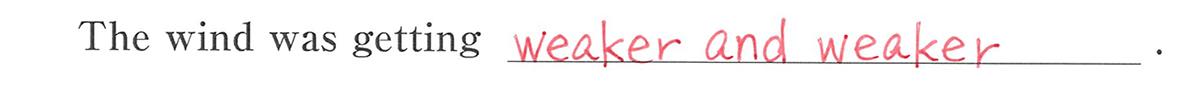 高校英語文法 比較7・8の例題(1) 答え入り アイコンなし